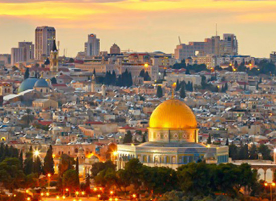 Israel: A Journey to the Land of the Bible